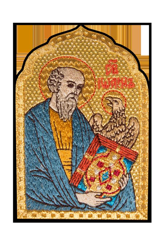 Икона Евангелист Иоанн