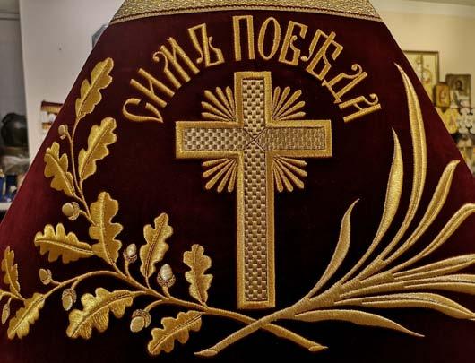 Оплечье с вышитым крестом, пальмовой и дубовой ветвью и надписью: «Сим победа»