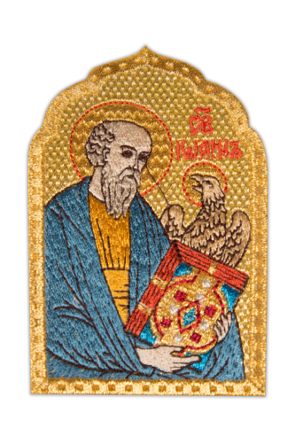 Icon Evangelist John