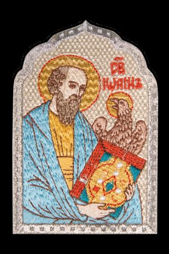 Icon Evangelist John silver