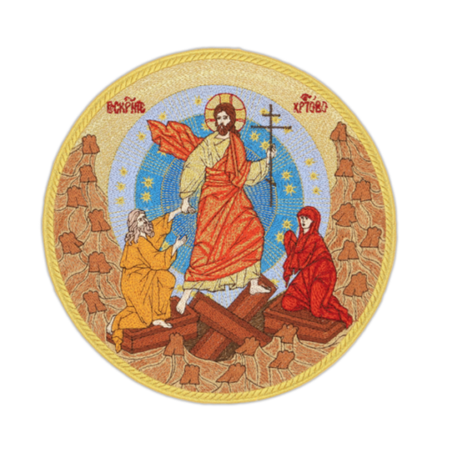 """The embroidered icon """"Descent into Hell"""" round"""