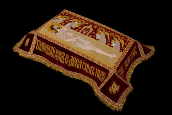 The Lord's Shroud