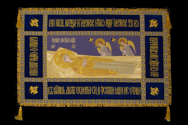 Плащаница Богородичная 55х92
