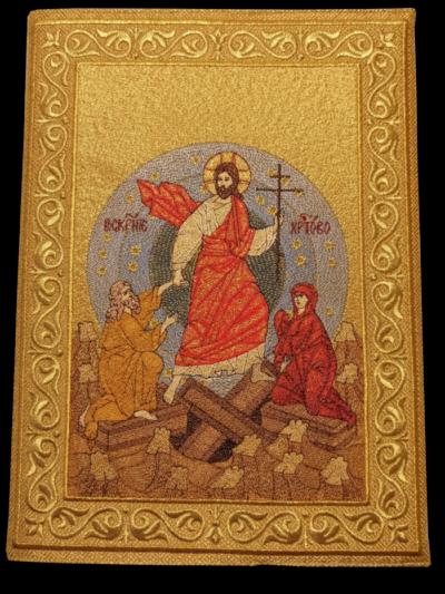 """Обложка на чиновник золотая икона """"Воскресенье"""""""