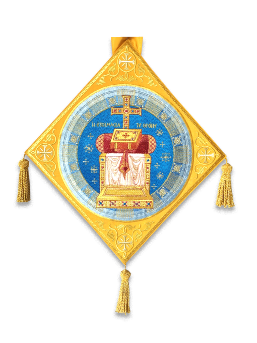 "Mace with an embroidered icon ""The Prepared Throne"""