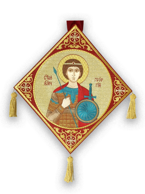 "Mace with an embroidered icon ""The Great Martyr George"""
