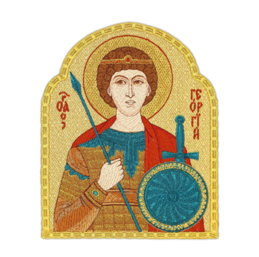 """Embroidered icon """"St. George the Victorious"""""""