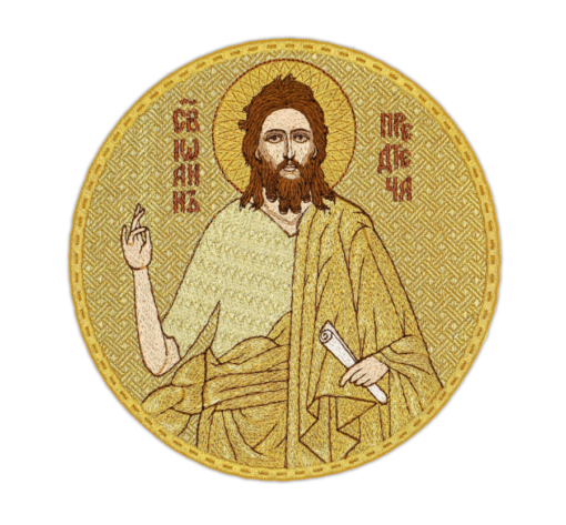 """Embroidered icon """"John the Baptist"""""""