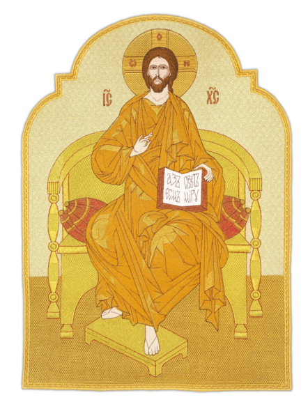 """Icon embroidered """"Savior on the Throne"""" arch"""