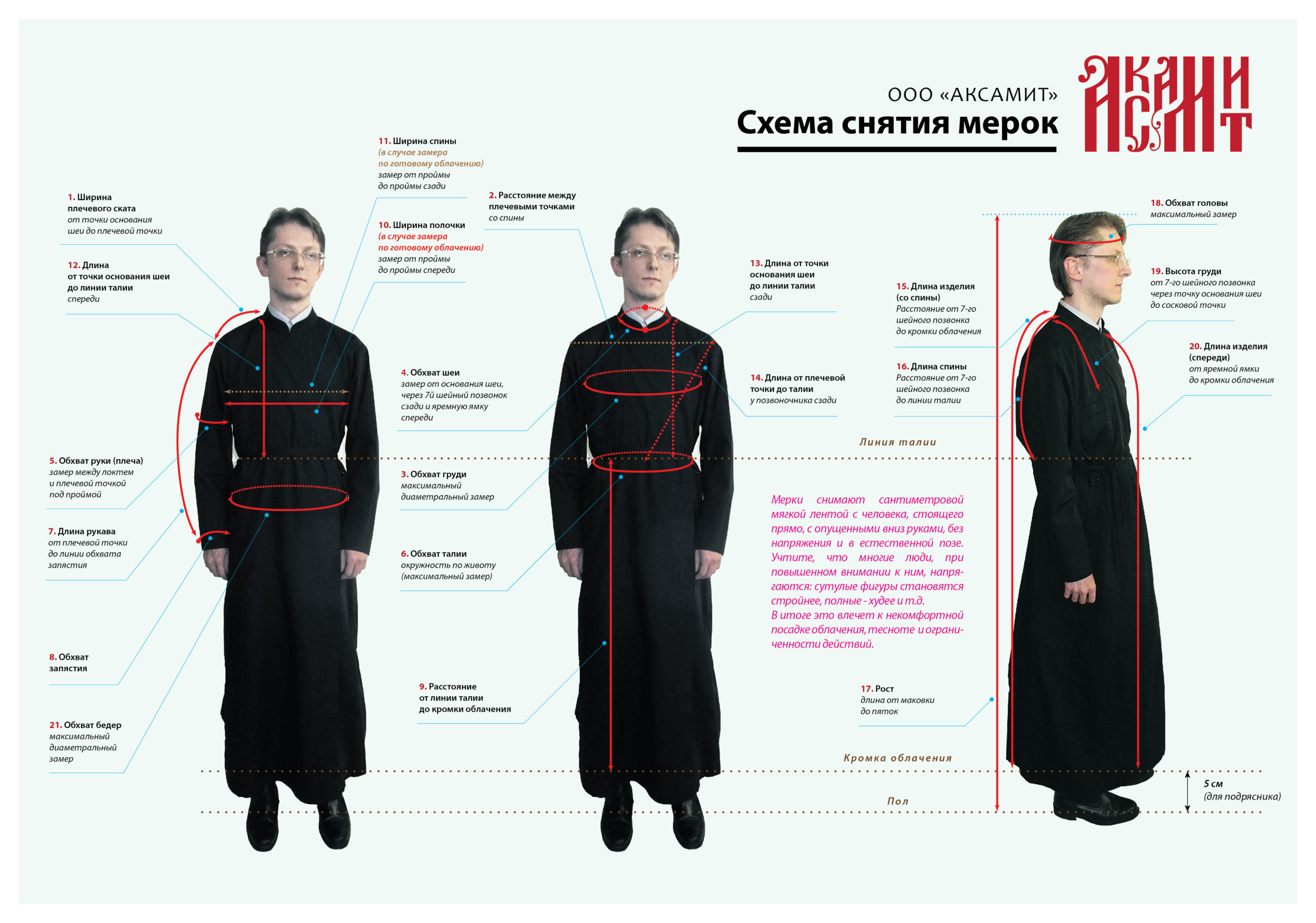 taking measurements of custom-made vestments in the Axamit workshop